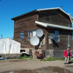 Inuvialuit Home