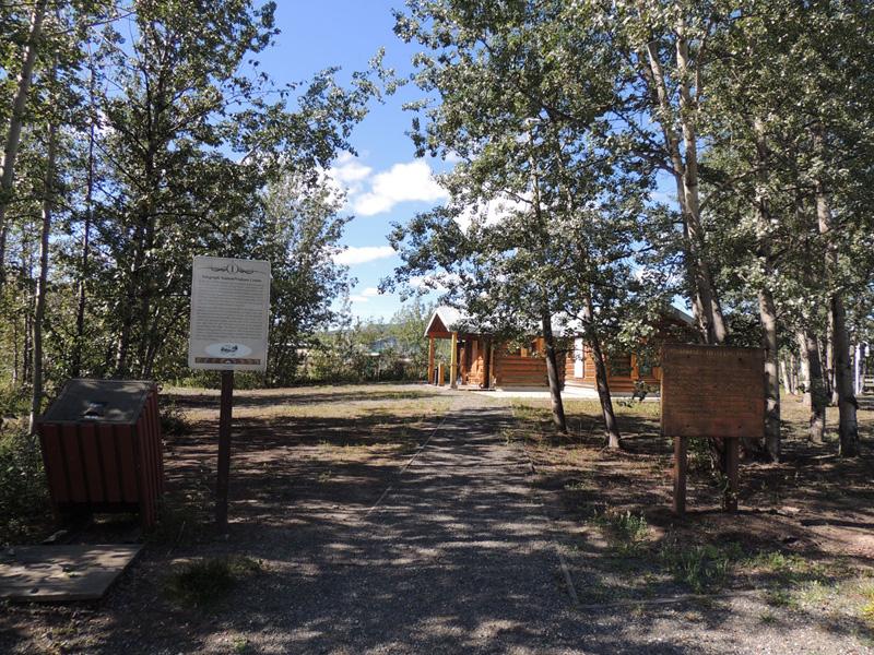 Carmacks Visitor Centre Yukon